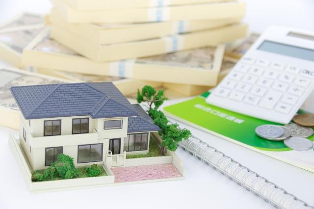 「パパさん ファイナンシャルプランナー」のライフプランを考える 第1弾~住宅購入~